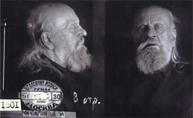 Священномученик Серафим (Чичагов)/3764841_serafim_chichagov2 (380x232, 52Kb)