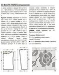 Превью 0_7a4f0_4340277f_XXXL.jpg1.jpg2 (447x564, 211Kb)