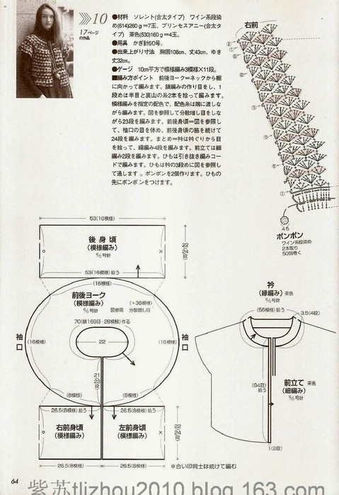 Вязание для девочки крючком схема ананас
