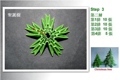 """Фото схема оригами  """"Новогодняя ёлка """" ."""