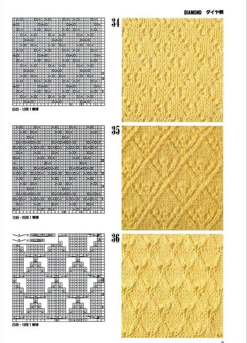 p017 (504x700, 152Kb)