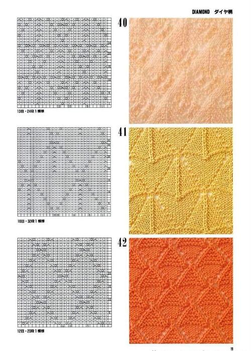 p019 (500x700, 147Kb)