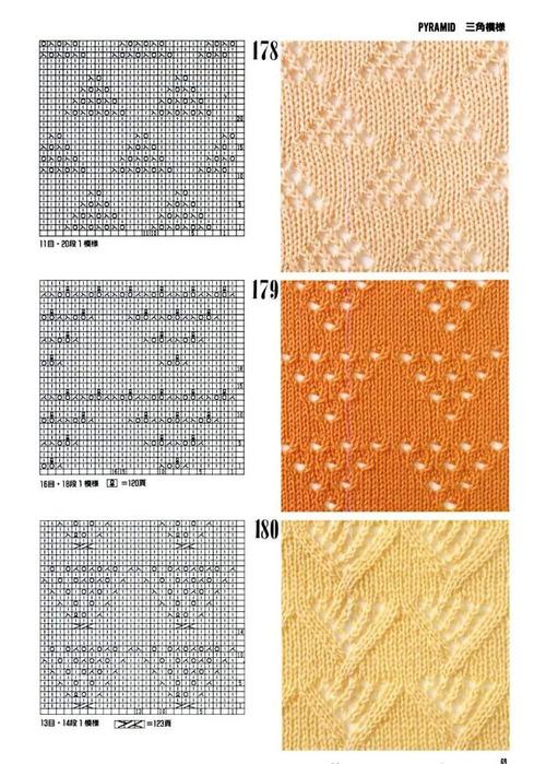 p069 (500x700, 151Kb)