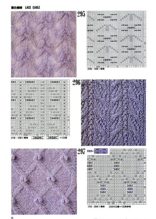 p114 (497x700, 156Kb)