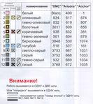 Превью 24 (625x700, 311Kb)
