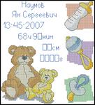 Превью Dim06875 Storytime (234x258, 72Kb)