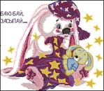 Превью М-01-звёздный зайчик (426x372, 180Kb)