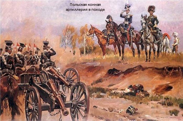 10 конная артиллерия (700x461, 118Kb)
