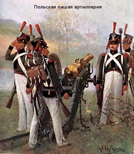 11 пешая артиллерия (442x508, 77Kb)