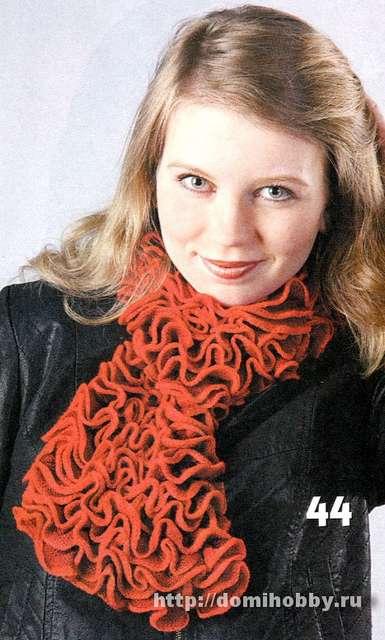 шарф-из-рюш-спицами (385x640, 40Kb)
