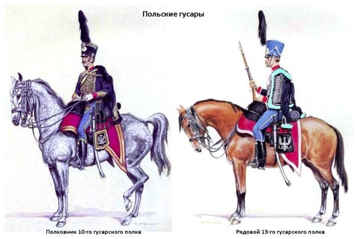 15 польские гусары (700x468, 76Kb)
