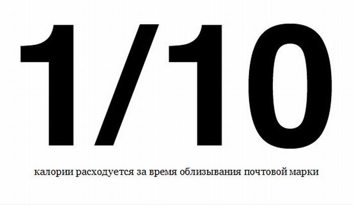 cifri_03 (700x407, 20Kb)