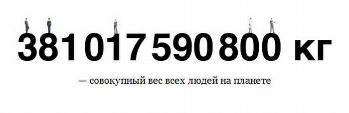 cifri_09 (700x227, 19Kb)
