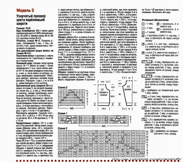 ппйй1 - копия (700x620, 430Kb)