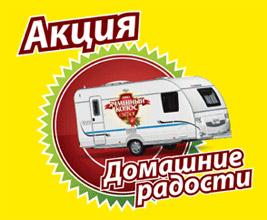 0142-Pivo-Yachmennyj-Kolos-Domashnie-Radosti (267x220, 28Kb)