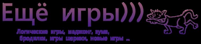 4093084_knopka_igri_1_ (700x154, 69Kb)