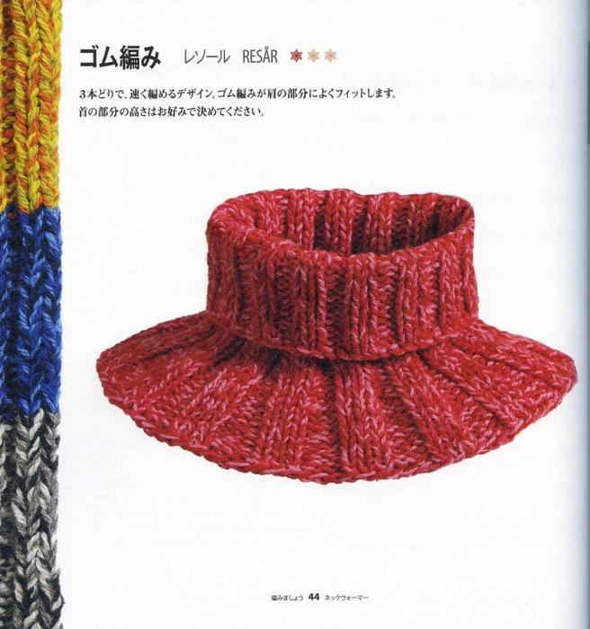 Большой выбор чудных манишек со схемами из японского журнала/4683827_44 (656x700, 307Kb)