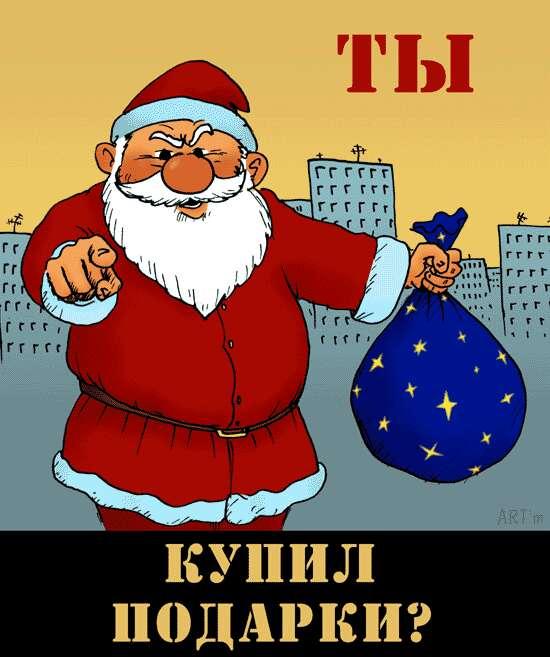 81153864_2_Novuyy_god_podarki.jpg