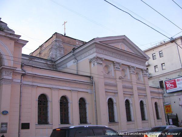 Москва. покровка./1413032_pokrovka_7 (600x450, 123Kb)
