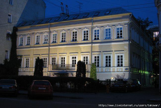 Москва. покровка./1413032_pokrovka_2 (650x436, 128Kb)