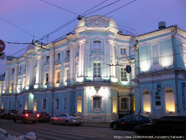Москва. покровка./1413032_pokrovka_5 (650x491, 151Kb)