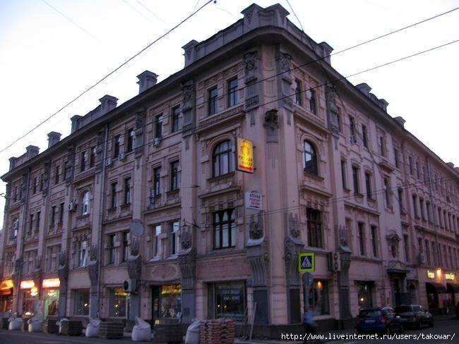 Москва. покровка./1413032_pokrovka_4 (650x488, 151Kb)