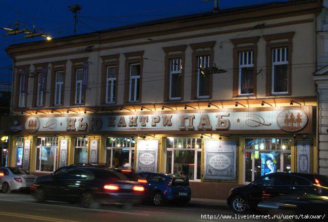 Москва. покровка./1413032_pokrovka_1 (650x440, 145Kb)