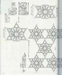 Превью 70 (572x700, 276Kb)