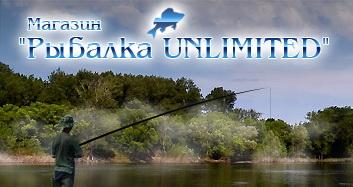 Рыболовные снасти: Рыболовный интернет-магазин в Москве