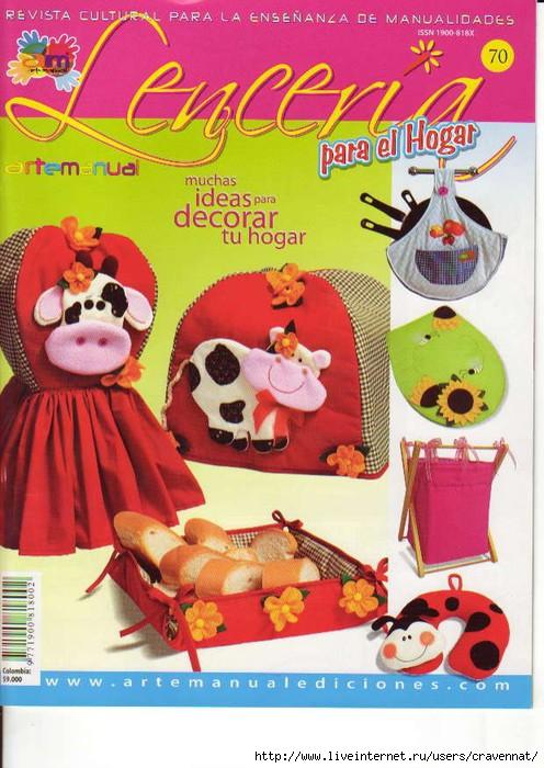 Artemanual+Lencería+#70+(parte+1)_page1_image1 (496x700, 232Kb)