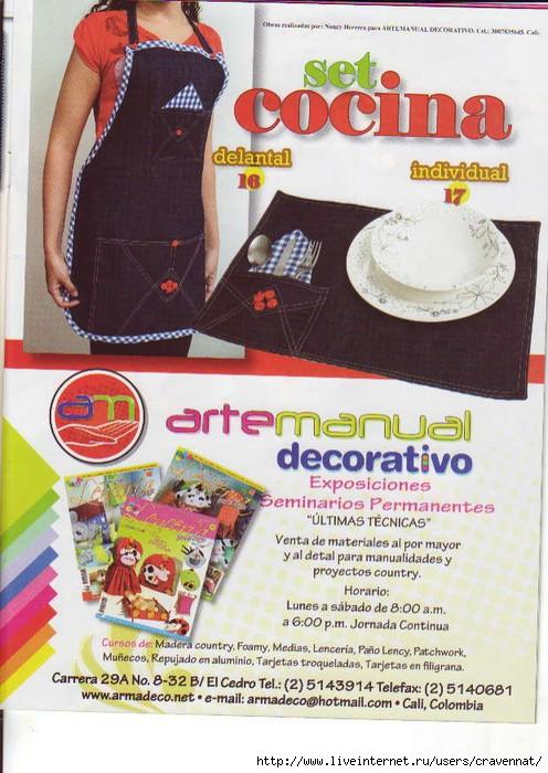 Artemanual+Lencería+#70+(parte+1)_page9_image1 (496x700, 229Kb)