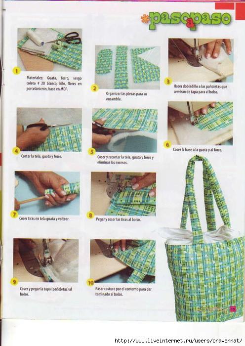 Artemanual+Lencería+#70+(parte+1)_page17_image1 (496x700, 216Kb)