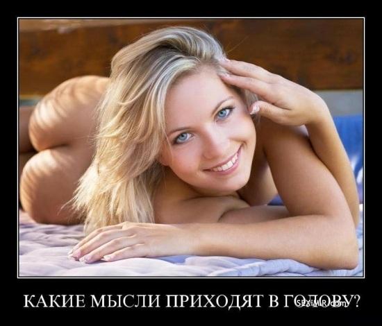 Фото бесплатно красивых голых девушек блондинок