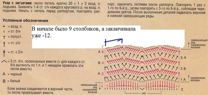 Kopie von sxema (700x320, 98Kb)
