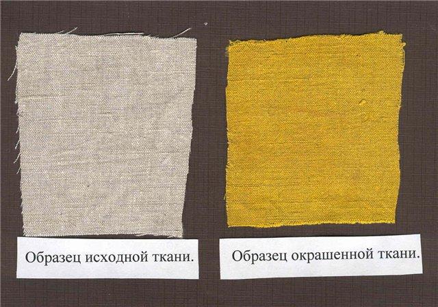 LG FOTA LG Russia