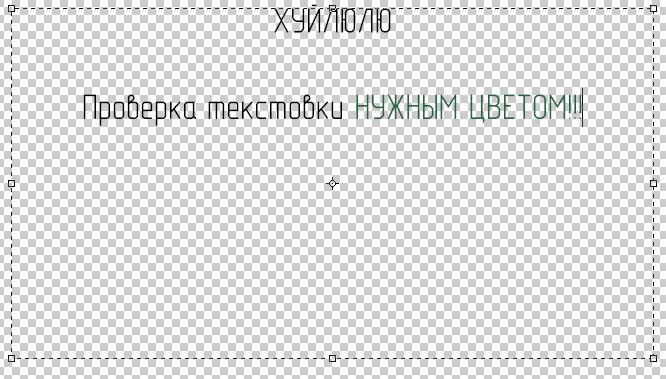 step3 (666x379, 15Kb)