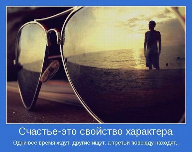 russkoe-foto-bab