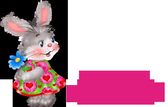 80181495_384 (557x356, 285Kb)