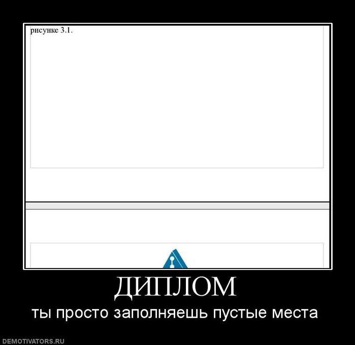 638579_diplom (700x681, 24Kb)