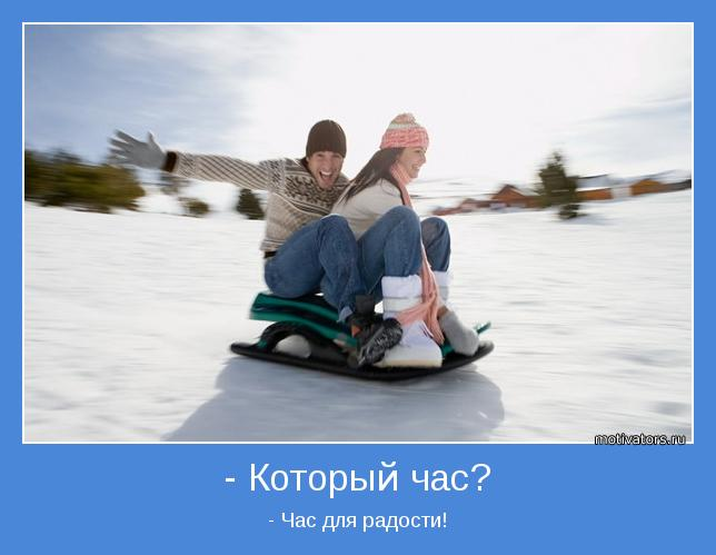 3841237_motivator30334 (644x499, 31Kb)