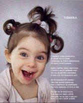 smile (167x206, 9Kb)