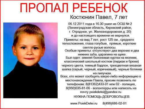 Костюнин Павел 01 (500x375, 92Kb)