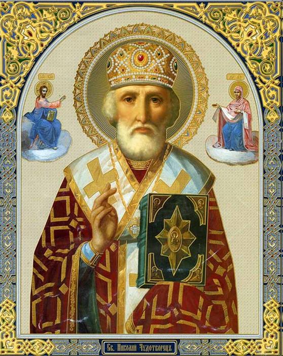Рисунок555.pngСвятитель Николай Мирликийский (558x700, 990Kb)