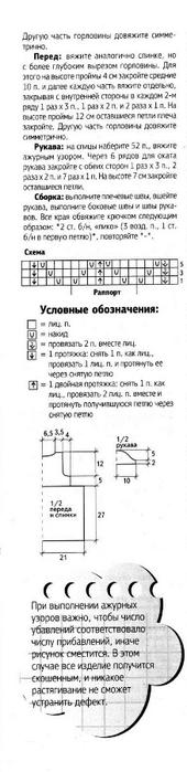 34.1JPG (170x700, 75Kb)