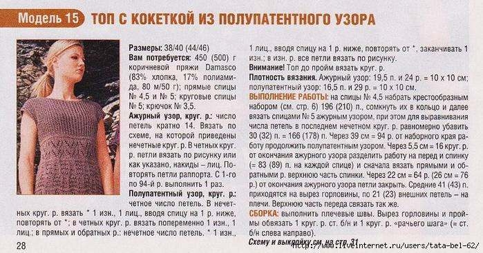 3863677_tynika1 (700x367, 276Kb)