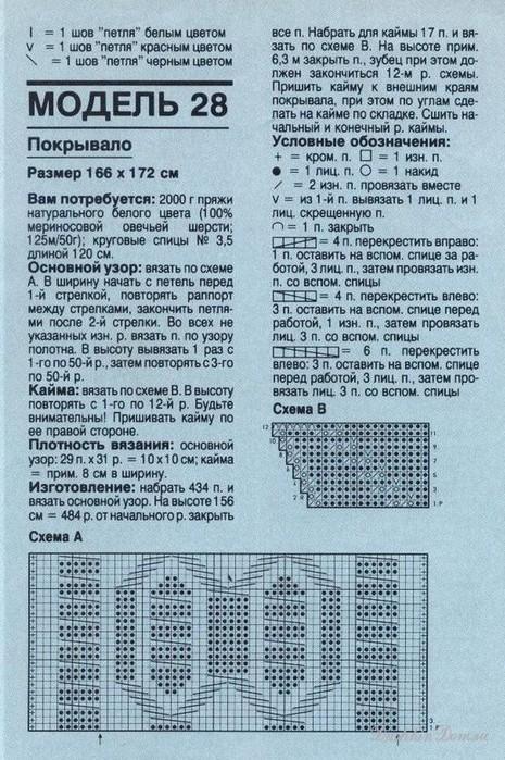 ���� (465x700, 151Kb)