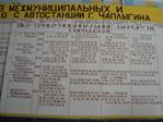 расписание автобусов рязань белгород через чаплыгин состав термобелья для