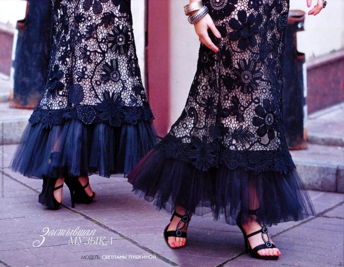 【引用】浪漫的针织黑色礼服 - 荷塘秀色 - 茶之韵