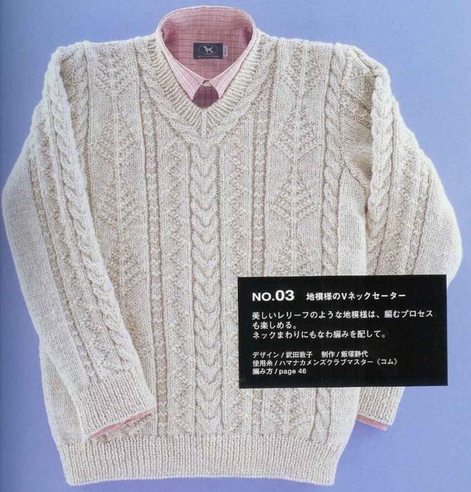 2 (670x700, 201Kb)