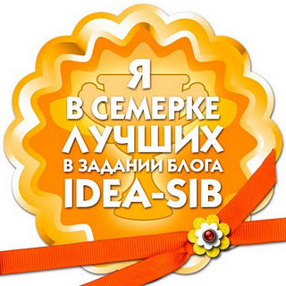 1324329315_Idea_sib_LUCHIE7 (320x320, 55Kb)